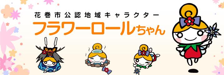 ntop_slide1[1]